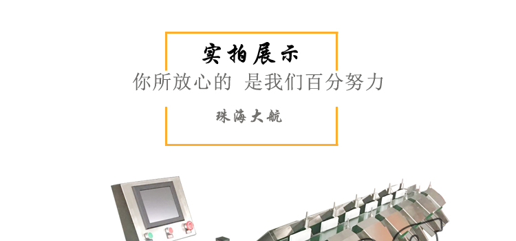 分选机详情图新-2_03.jpg
